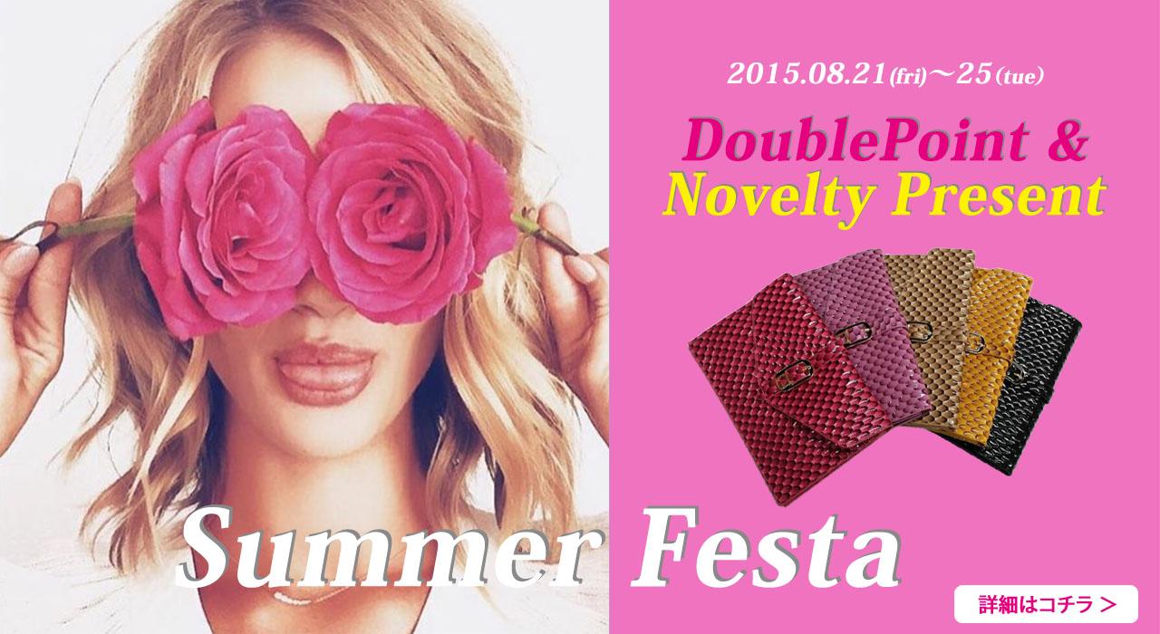 1270×700_201-summerfesta