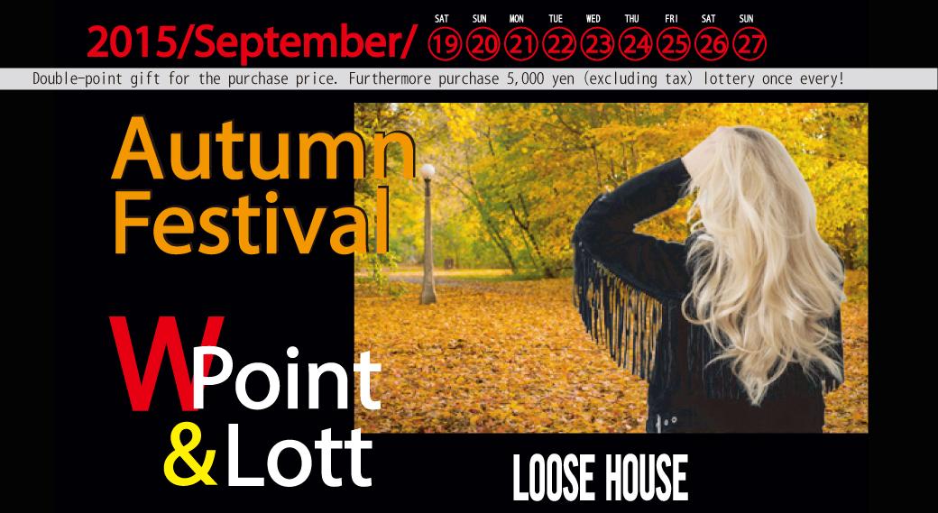 autumnfestival