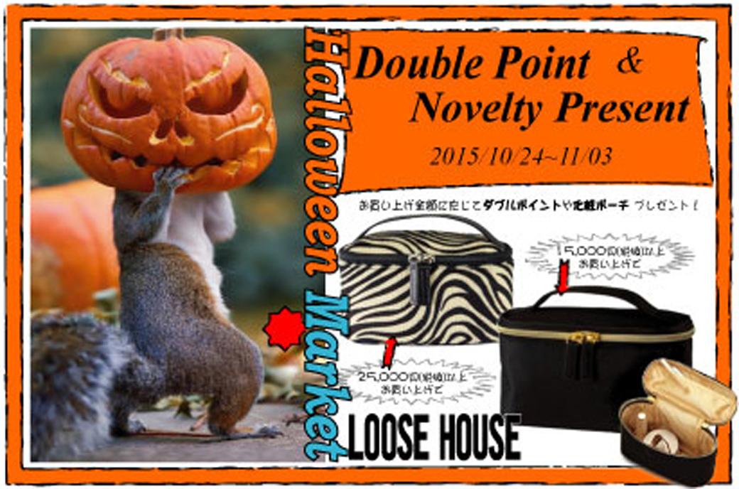 2015年10月 Halloween